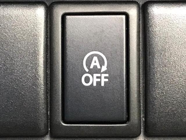 FX 社外 ナビ/Bluetooth接続/EBD付ABS/アイドリングストップ/TV/エアバッグ 運転席/エアバッグ 助手席/パワーウインドウ/キーレスエントリー/オートエアコン/パワーステアリング 禁煙車(13枚目)