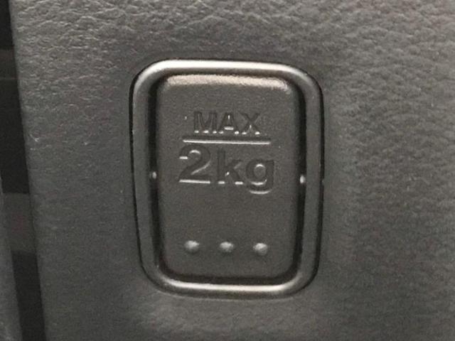 FX 社外 ナビ/Bluetooth接続/EBD付ABS/アイドリングストップ/TV/エアバッグ 運転席/エアバッグ 助手席/パワーウインドウ/キーレスエントリー/オートエアコン/パワーステアリング 禁煙車(17枚目)