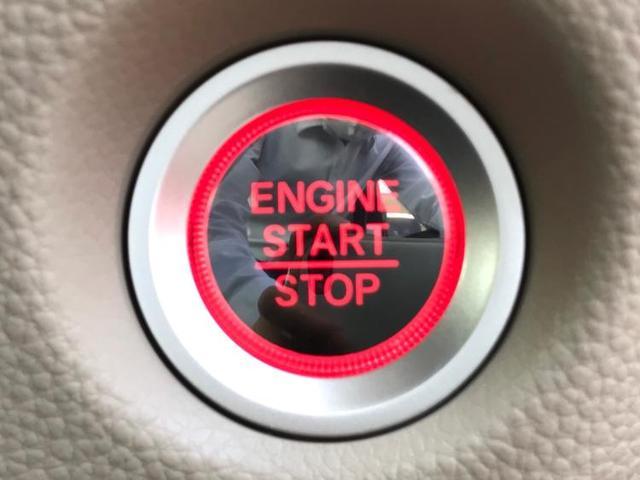 G・ホンダセンシング ヘッドランプ LED/EBD付ABS/横滑り防止装置/アイドリングストップ/エアバッグ 運転席/エアバッグ 助手席/パワーウインドウ/キーレスエントリー/オートエアコン/パワーステアリング 禁煙車(13枚目)