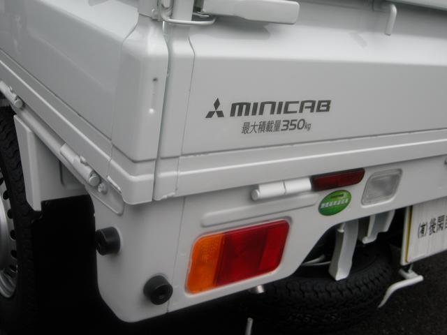 M 4WDオートマエアコンパワステ(5枚目)