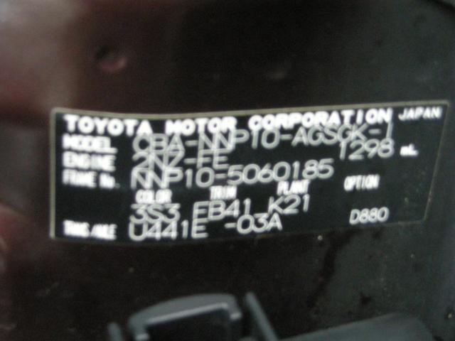 130i Cパッケージ HIDセレクション SDナビ ETC(17枚目)