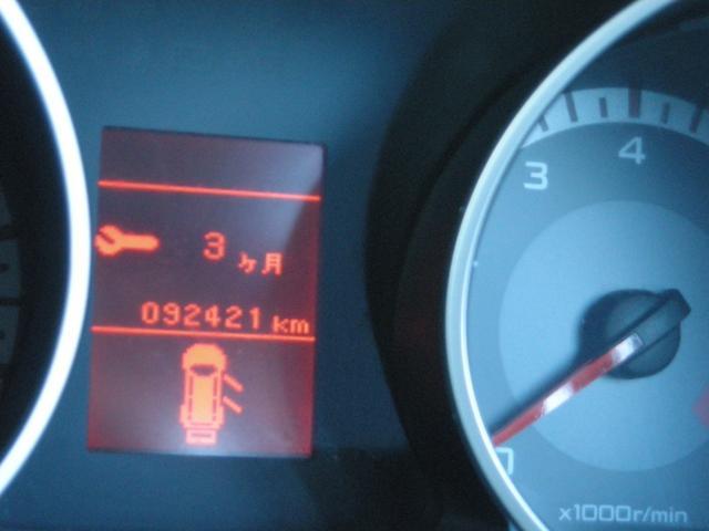 G 4WD ワンオーナー 禁煙車 寒冷地仕様 HDDナビ(20枚目)