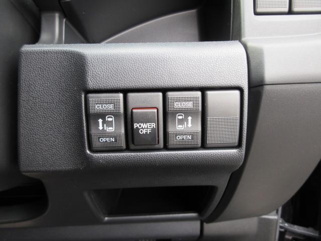 マツダ プレマシー 20S-スカイアクティブ Lパッケージ 両側電動 1オーナー