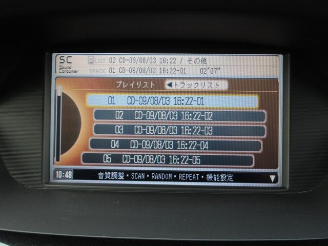 HDDナビエディション 純正ナビ DVD再生 Bカメラ 禁煙(16枚目)