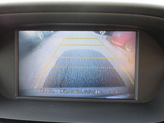 HDDナビエディション 純正ナビ DVD再生 Bカメラ 禁煙(17枚目)