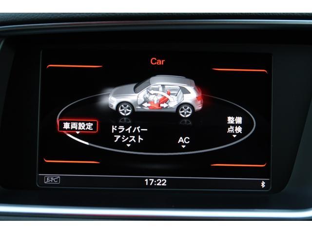 「アウディ」「アウディ Q5」「SUV・クロカン」「埼玉県」の中古車27