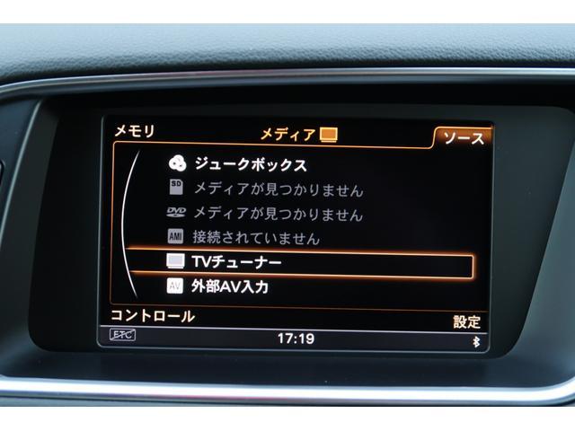 「アウディ」「アウディ Q5」「SUV・クロカン」「埼玉県」の中古車28