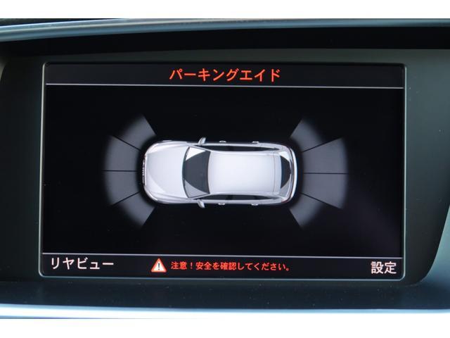 「アウディ」「アウディ Q5」「SUV・クロカン」「埼玉県」の中古車29