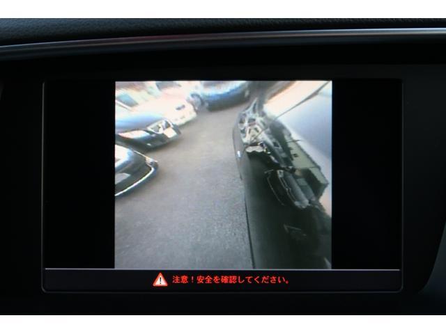 「アウディ」「アウディ Q5」「SUV・クロカン」「埼玉県」の中古車31
