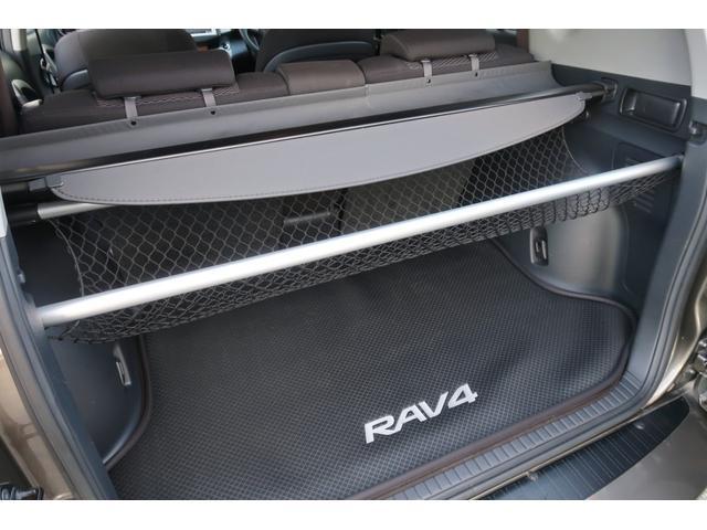 「トヨタ」「RAV4」「SUV・クロカン」「埼玉県」の中古車16
