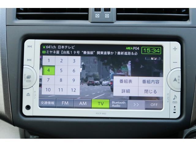 「トヨタ」「RAV4」「SUV・クロカン」「埼玉県」の中古車26