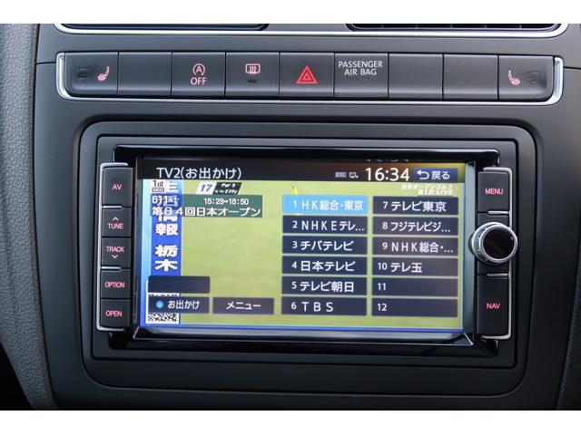 「フォルクスワーゲン」「VW ポロ」「コンパクトカー」「埼玉県」の中古車22