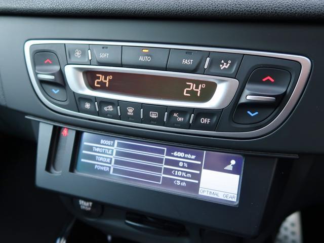 ルノー スポール 後期モデル サーバーナビ フルセグTV DVD再生 Bluetooth バックカメラ クルコン レカロシート ブレンボブレーキ コーナーセンサー ワンオーナー 禁煙車(22枚目)