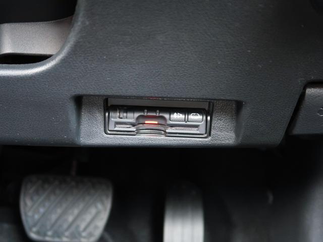 Xエアロスタイル サンクスエディション(30kwh) ワンオーナー 純正レザーシート 衝突軽減ブレーキ 純正ナビ TV バックカメラ ETC シート&ステアリングヒーター クルコン LEDライト 純正17インチAW 日産ディーラー整備 禁煙(25枚目)