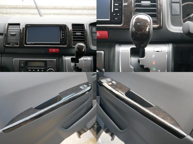 FD-BOX5 8人乗り TSSP(15枚目)