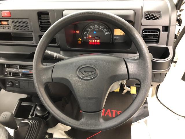 スタンダード 4WD(16枚目)