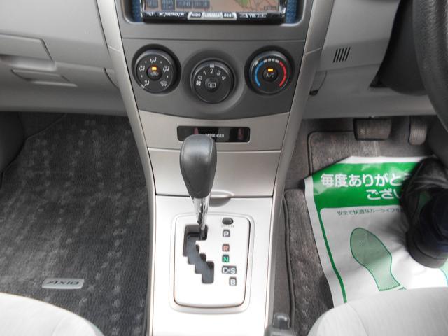「トヨタ」「カローラアクシオ」「セダン」「群馬県」の中古車11