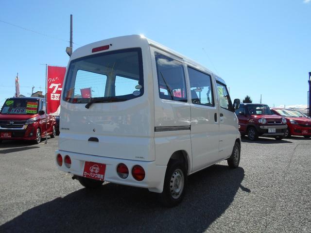 「三菱」「ミニキャブバン」「軽自動車」「群馬県」の中古車6