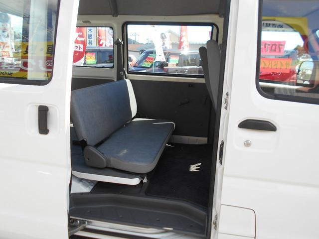 「三菱」「ミニキャブバン」「軽自動車」「群馬県」の中古車11