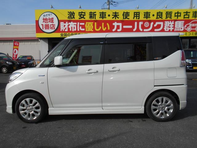 ハイブリッドMX シートヒーター キセノンライト 新品フロアマット(5枚目)