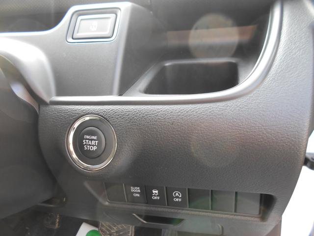 ハイブリッドMX シートヒーター キセノンライト 新品フロアマット(11枚目)