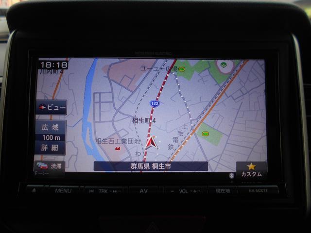 G・Lパッケージ SDナビ フルセグTV Bluetooth Mサーバー バックカメラ ETC(10枚目)