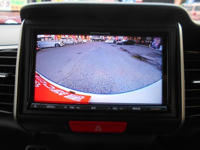 G・Lパッケージ SDナビ フルセグTV Bluetooth Mサーバー バックカメラ ETC(12枚目)