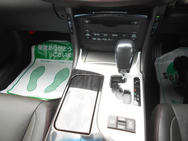 2.5アスリート アニバーサリーエディション 後期モデル 前後ドライブレコーダー(11枚目)