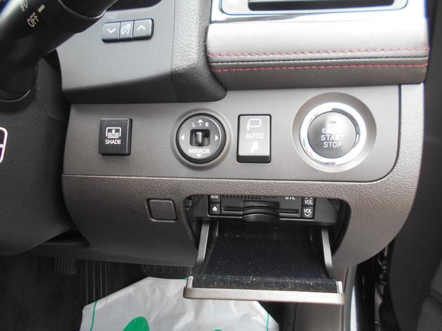 2.5アスリート アニバーサリーエディション 後期モデル 前後ドライブレコーダー(21枚目)