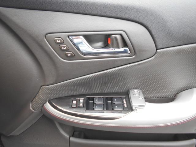 2.5アスリート アニバーサリーエディション 後期モデル 前後ドライブレコーダー(22枚目)