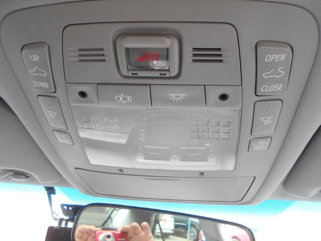 2.5アスリート アニバーサリーエディション 後期モデル 前後ドライブレコーダー(23枚目)