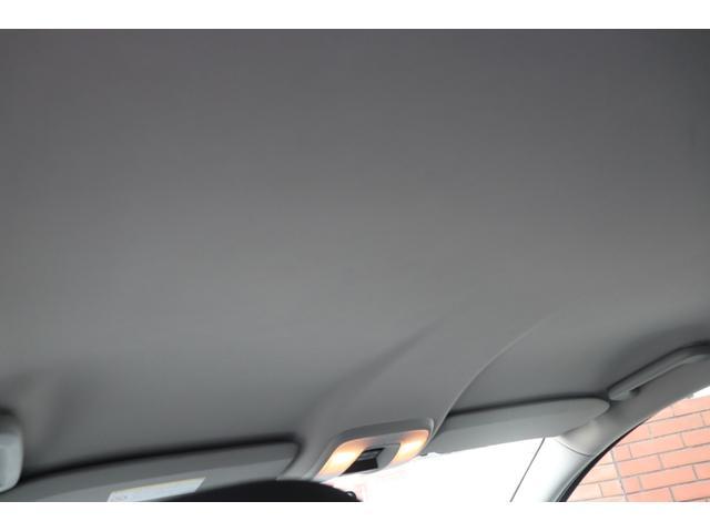 「ボルボ」「ボルボ V50」「ステーションワゴン」「茨城県」の中古車33