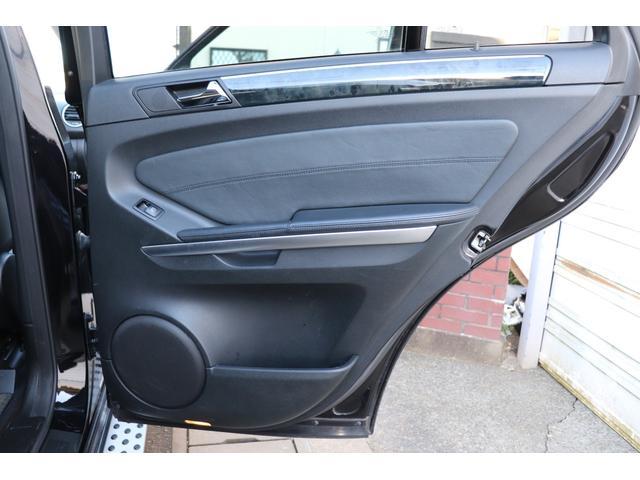ML63 AMG 黒革シートヒーター サンルーフ HDDナビ D車(28枚目)
