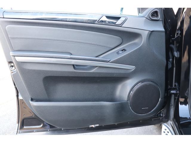ML63 AMG 黒革シートヒーター サンルーフ HDDナビ D車(37枚目)