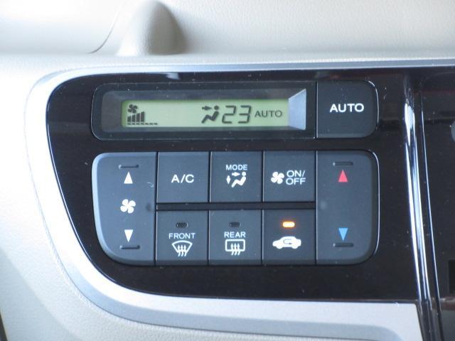 ホンダ N BOX G・Lパッケージ SDナビ バックモニター 社外アルミ
