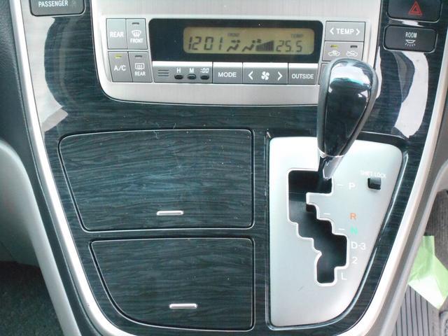 AS HDDナビ バックモニター 後席モニター 両側電スラ(10枚目)