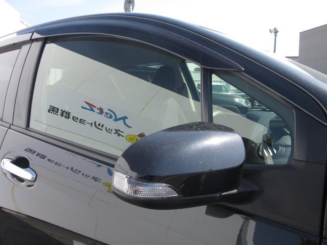 「トヨタ」「ヴィッツ」「コンパクトカー」「群馬県」の中古車45