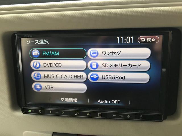 ココアプラスX 4WD SDナビ ワンセグ ETC(18枚目)
