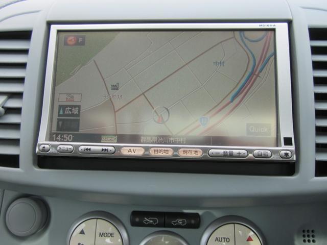 ベースグレード 電動メタルトップ シートヒーター(12枚目)