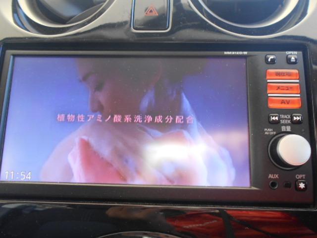 日産 ノート X-DIG-S ナビ/Bモニ