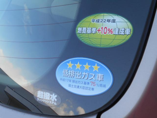 日産 マーチ 15G HDDナビ/ワンセグ