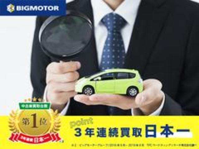 3年連続買取日本一のビッグモーターにお任せください!