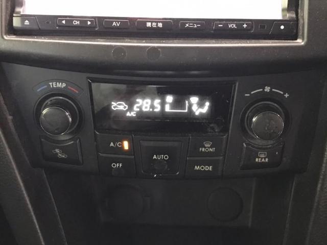 XS-DJE 社外ナビ バックモニター ワンオーナー エアロ(13枚目)