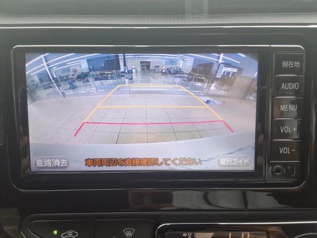 G バックモニター  HDDナビ EBD付ABS 禁煙車(10枚目)