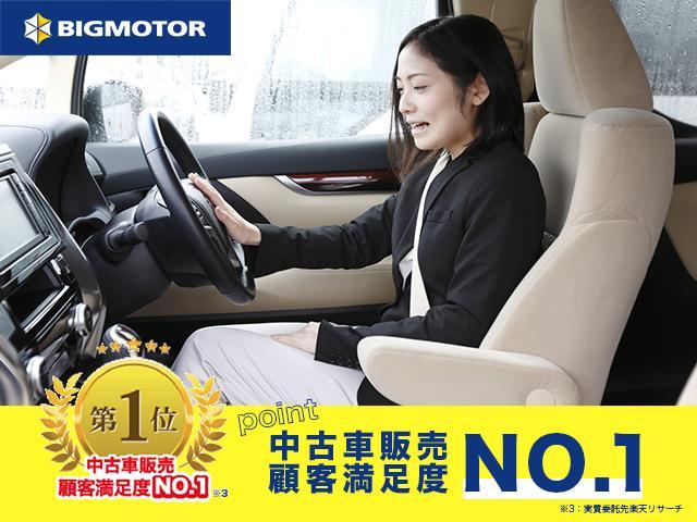 G バックモニター  HDDナビ EBD付ABS 禁煙車(25枚目)