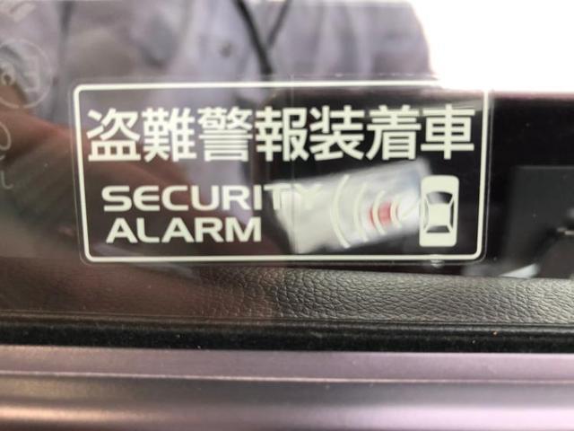 XG プッシュスタート 横滑り防止装置 盗難防止システム(18枚目)