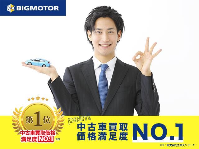 中古車買取の査定金額も「高い!」とご満足頂いています!