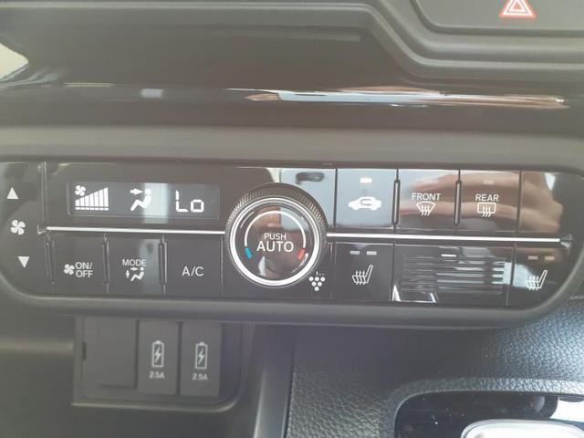 L 未使用/MC後現行型/ホンダセンシング/パワースライドドア/LEDヘッドライト&フォグ/シートヒーター/ナビ装着用SP/スマートキー/プッシュスタート/電動スライドドア/車線逸脱防止支援システム(10枚目)