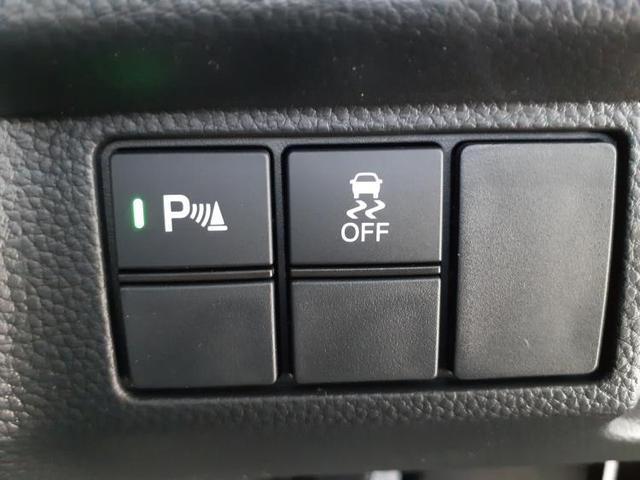 L 未使用/MC後現行型/ホンダセンシング/パワースライドドア/LEDヘッドライト&フォグ/シートヒーター/ナビ装着用SP/スマートキー/プッシュスタート/電動スライドドア/車線逸脱防止支援システム(15枚目)