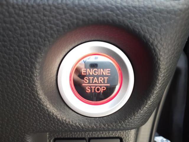 L 未使用/MC後現行型/ホンダセンシング/パワースライドドア/LEDヘッドライト&フォグ/シートヒーター/ナビ装着用SP/スマートキー/プッシュスタート/電動スライドドア/車線逸脱防止支援システム(16枚目)